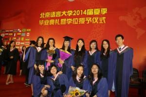 Aline_Mathis Diplomés 1