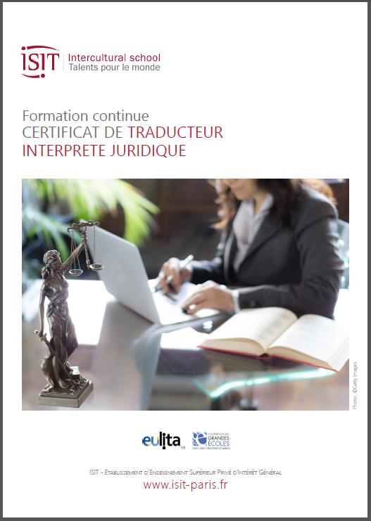 plaquette-traducteur-interprete-juridique-couverture