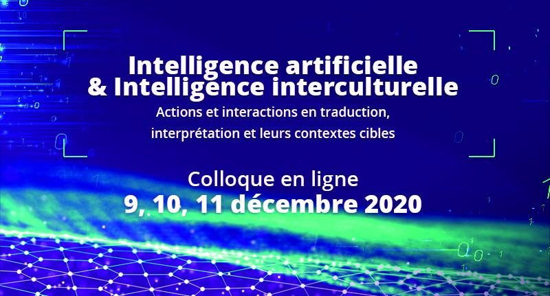 L'ISIT accueille le colloque CIUTI 2020